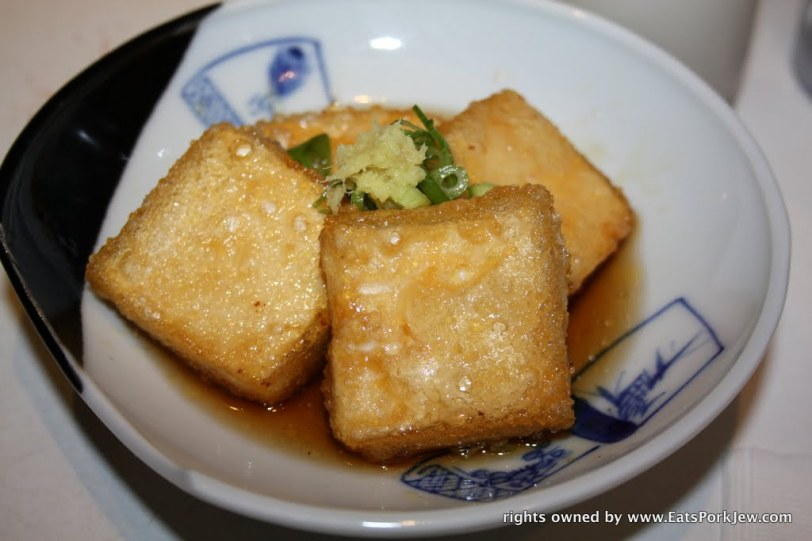Awesome food pics- Agedashi tofu at Halu, a Japanese restaurant in San Francisco