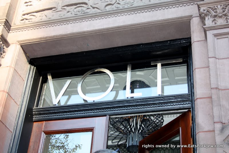 food and travel blog- Volt restaurant in Frederick