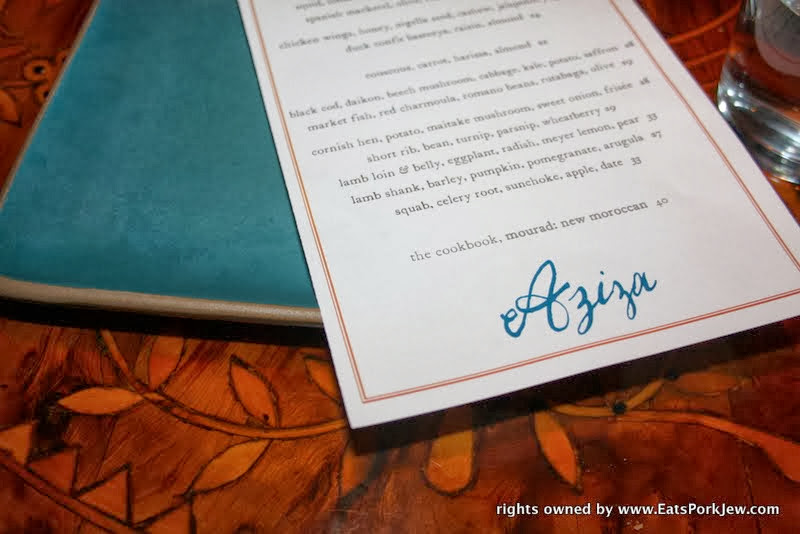 Bay-area-restaurants-aziza