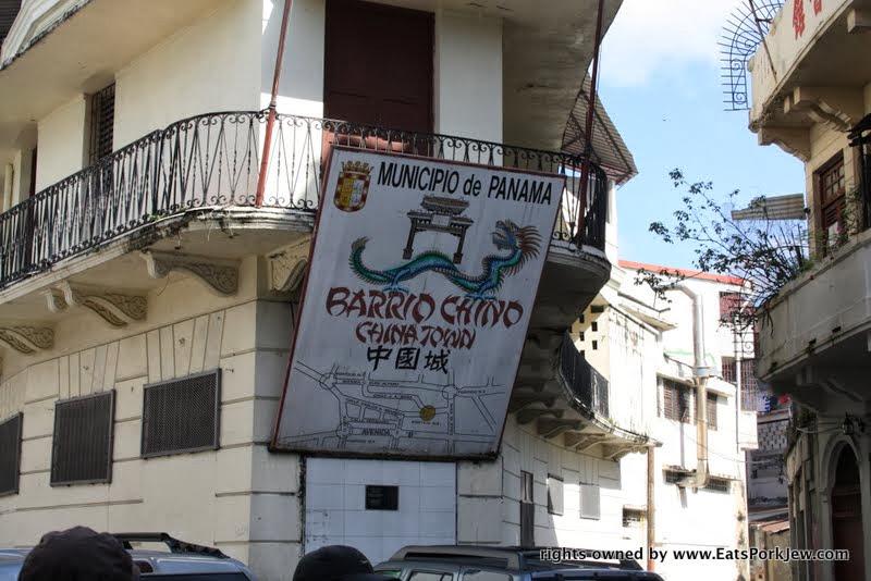 panama-city-china-town-barrio-chino